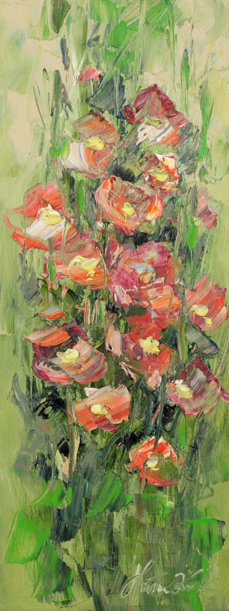 Kwiaty lata